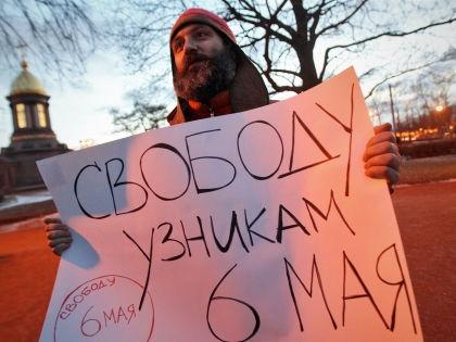Часть «узников Болотной» уже вышла на свободу, но есть и те, кому приговор лишь предстоит // Global Look Press