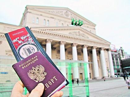 Вход с льготными билетами по паспорту - то немногое, что может сделать ГАБТ в борьбе со спекулянтами  // Александр Алешкин