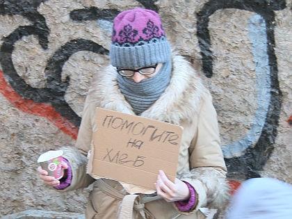 Легко ли с протянутой рукой заработать в столице? // Александр Алешкин