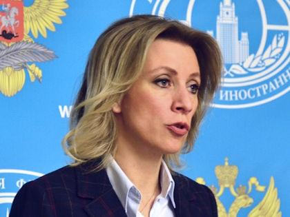 Мария Захарова // mid.ru