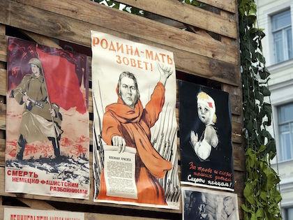 Татьяна Браславская / Russian Look