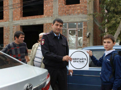 Активисты общественных организаций, стражи правопорядка провели акцию: вышли на улицы с табличками «Работаем, брат!» // личный архив