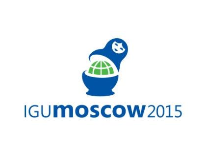Эмблема конференции // Международный географический союз