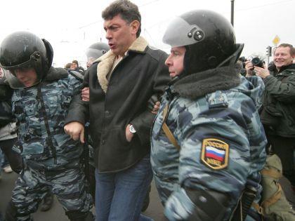 Мероприятие может состояться, но только не в рамках закона, сказал чиновник // Замир Усманов / Russian Look