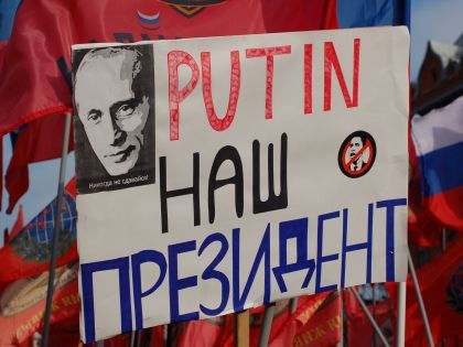 Запрет установлен на любую продукцию агитационного характера с изображением лидера // Russian Look