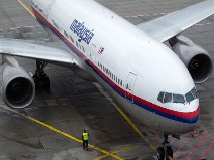 """Газета Bild не верит, что самолёт сбили украинские """"Буки""""  // Global look Press"""