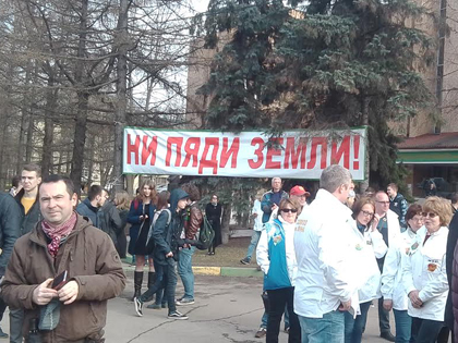 Митинг в поддержку Тимирязевской академии // автора