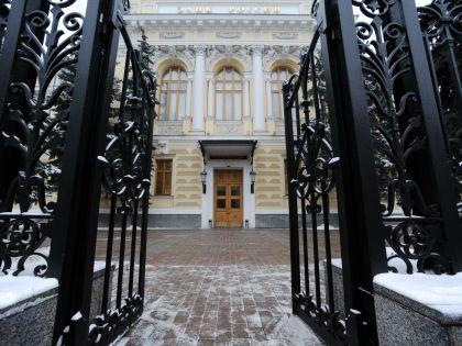 Центральный банк России // Global Look Press