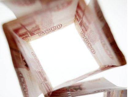 План по скорому снижению ставки якобы был разработан ещё в декабре 2014 года // Петр Чернов / Russian Look