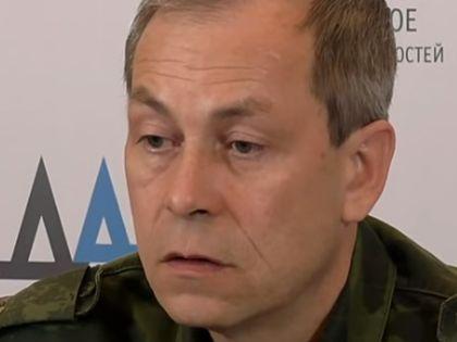 Эдуард Басурин рассказал о судьбе окружённых украинцев // Кадр Youtube