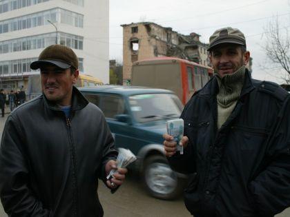 В Грозном проживает всего 9% бедняков // Сергей Узаков / Russian Look