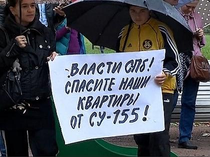 Многочисленные митинги дольщиков не привели к результату // Кадр ТК «Санкт-Петербург»