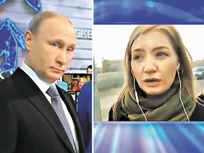 Екатерина Черненко в ходе прошлогодней прямой линии пожаловалась Путину на жуткое состояние дорог и бездействие местных властей // Стоп-кадр YouTube
