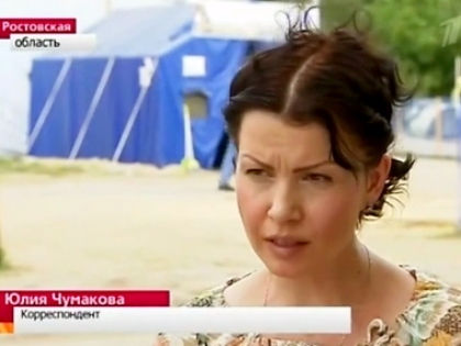 Юлия Чумакова // Кадр YouTube