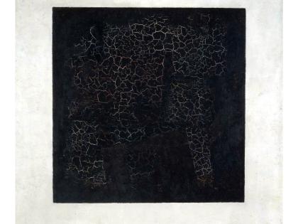 Отсканированное изображение картины «Черный квадрат» // Открытые источники