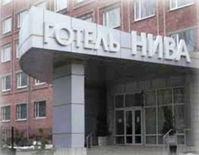 Сайт Dorogi.ua