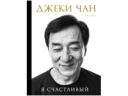 """""""Я счастливый"""" // архив"""