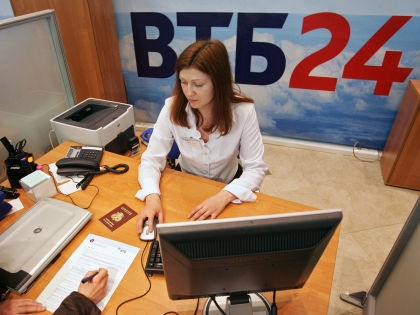 ВТБ 24 // Виктор Чернов / Russian Look