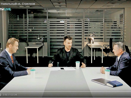 Спорщики лениво переругивались, обзывая друг друга Путиным // Стоп-кадр YouTube