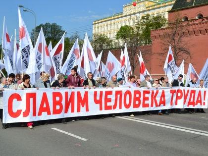 Первомайская демонстрация в Москве // Юрий Литвин