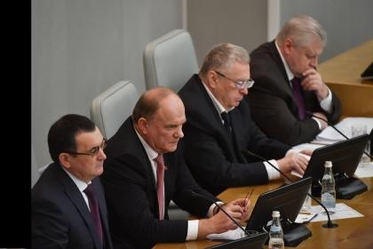 Депутаты Госдумы // Global Look Press