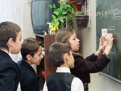 Как сделать так, чтобы все дети в школе уважали друг друга? // Dmitry Aremaev / Russian Look