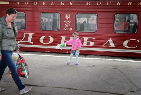 C января 2015 года в России ужесточилось миграционное законодательство // Russian Look