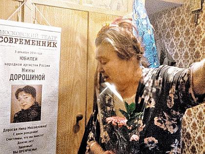 Нина Дорошина // Святослав Мейер