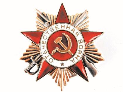 Нагрудный знак «Гвардия» и орден Отечественной войны I степени вернут родственникам их владельцев // архив редакции