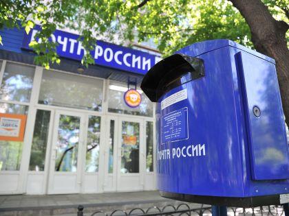Благодаря усилиям Почты России, Минкомсвязи России и самих издателей ситуация с подпиской продолжает последовательно улучшаться // архив