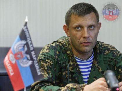 Пресс-центр ДНР / Reuters