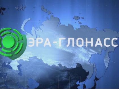 С 1 января 2017 года на территорию России нельзя будет ввезти автомобили, не оснащённые системой автоматического экстренного реагирования ЭРА-ГЛОНАСС // YouTube