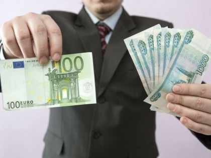 Эксперт: Рядового россиянина должна волновать инфляция, а не валютный курс // Nikolay Gyngazov / Russian Look