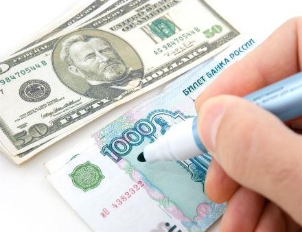 Деньги // russianlook.ru