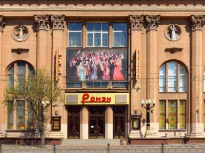 """Театр """"Ромэн"""" 10 июня завершил 85 театральный сезон // Театр """"Ромэн"""""""
