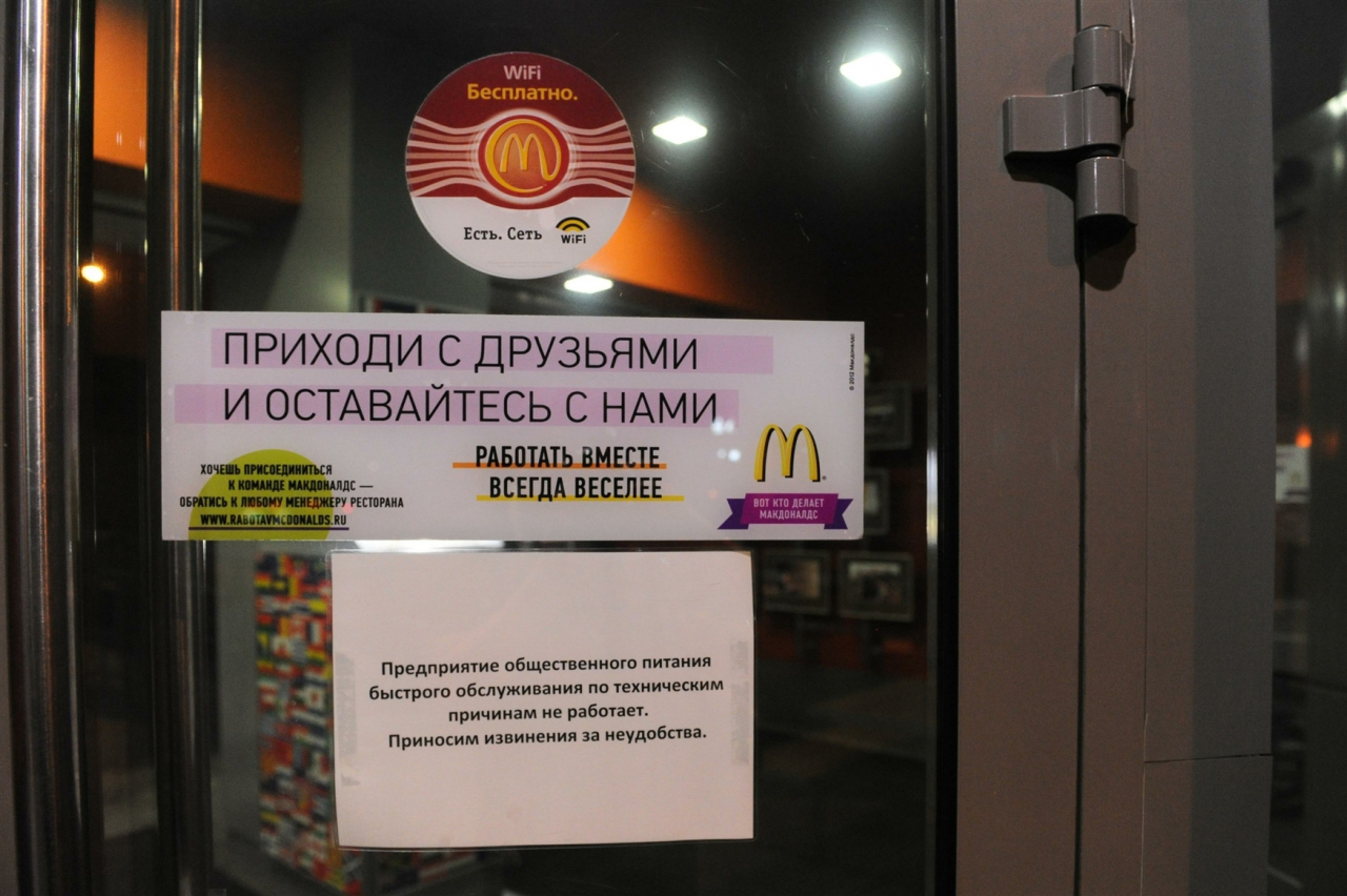 Антон Белицкий / Russian Look