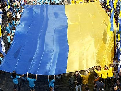 Флаг Украины // Global Look