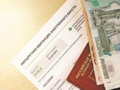 Цены на авиабилеты // Александр Алешкин / «Собеседник»