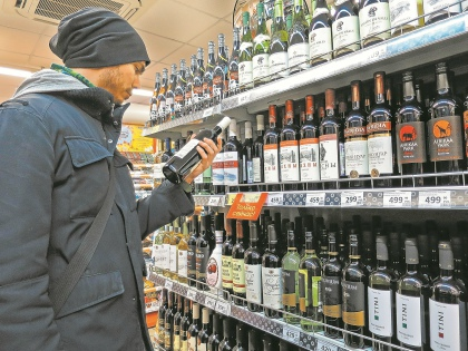 Минздрав активно выступает за запрет продажи алкогольной продукции по выходным // Мария Булгакова