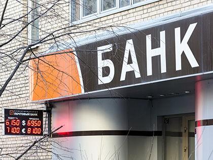 В настоящее время к SWIFT подключены 210 государств // Алексей Гынгазов / Russian Look