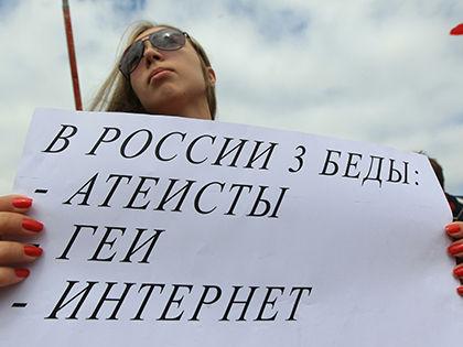 Борьбу с пиратством назвали приоритетом культурной политики // Russian Look