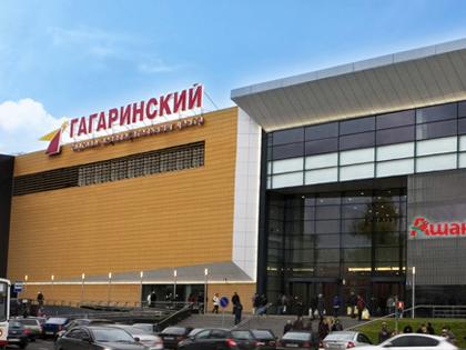 Полиция эвакуировала 3 тыс. человек из торгового центра после звонка о бомбе // Сайт ТРЦ «Гагаринский»