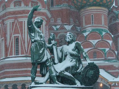 В конце нынешней недели ожидается тёплая погода //  Дмитрий Голубович / Russian Look