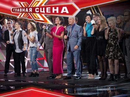 Музыкальное шоу «Главная сцена» продолжает нести потери //  scena.tv