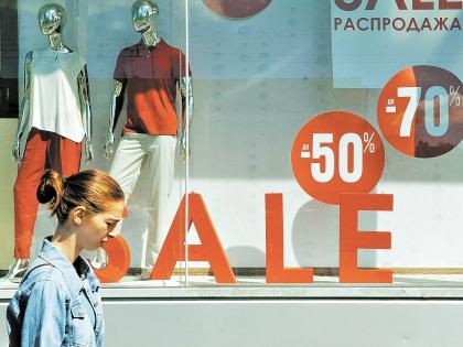 Старт распродажи намечен на 00 часов 25 ноября // Shutterstock