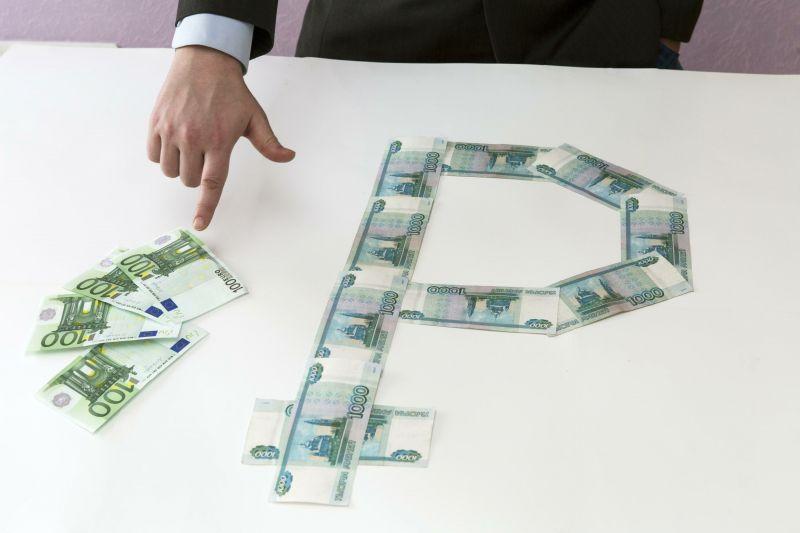 О перспективах рубля на валютном рынке рассказали эксперты // Nikolay Gyngazov / Russian Look