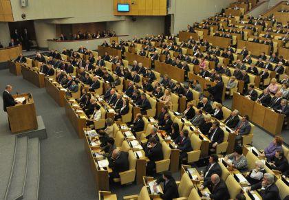 Партии перед выборами начнут внутренние чистки и не пощадят даже депутатов? // Pravda Komsomolskaya/Global Look Press