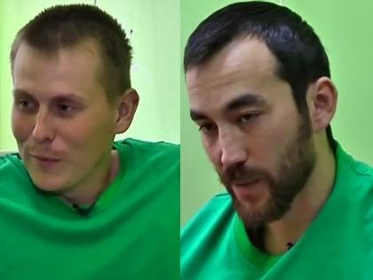Ерофеев и Александров находятся под охраной в госпитале в Киеве // YouTube