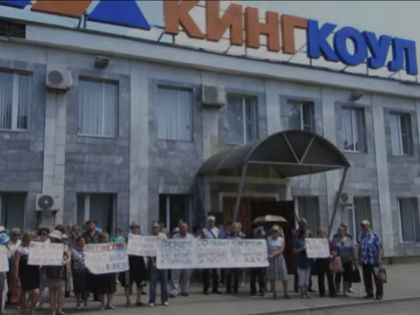 Пикет шахтеров в Гуково в июне, предшествовавший объявлению голодовки // Стоп-кадр YouTube