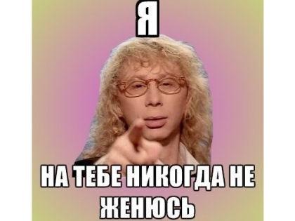 В социальных сетях Укупник стал «локальным мемом» // vk.com/club59331776